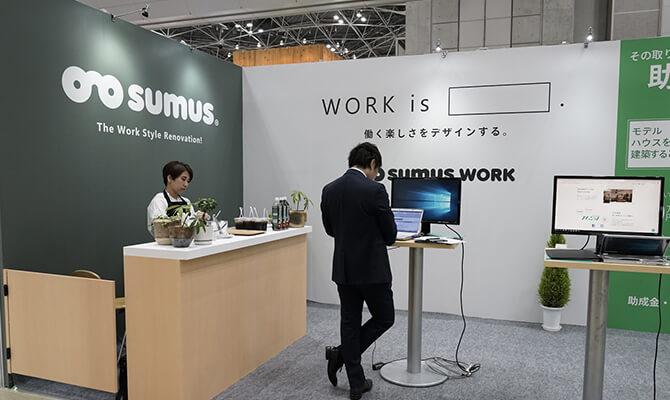 SUMUS スタッフ写真